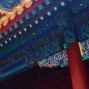 Tour China