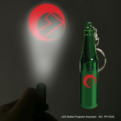 Good quality low price logo projector keychain
