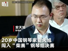 Wrong tunes in the World Piano Competition made Chinese pianists look angry.