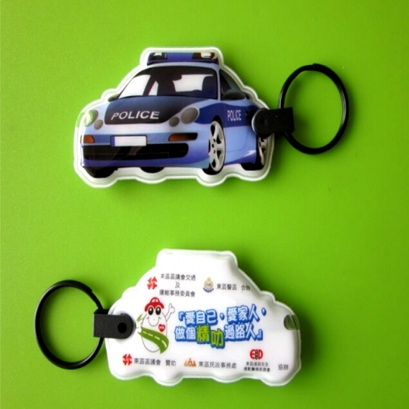 reflective PVC keychain for Promotion gifts