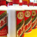 Maotai Liquor