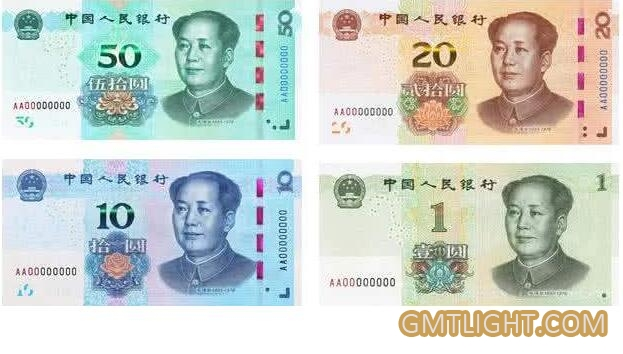 China Issues New Version Cash Of Renminbi
