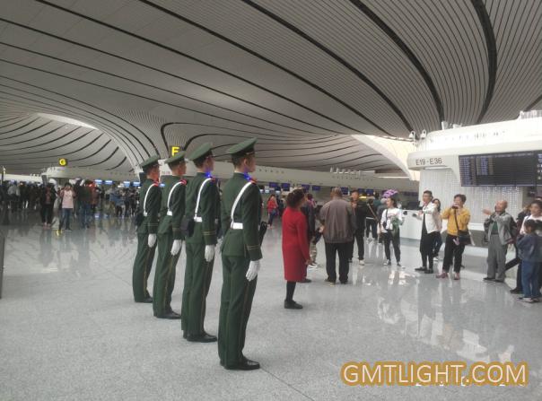 daxing internatio<em></em>nal airport