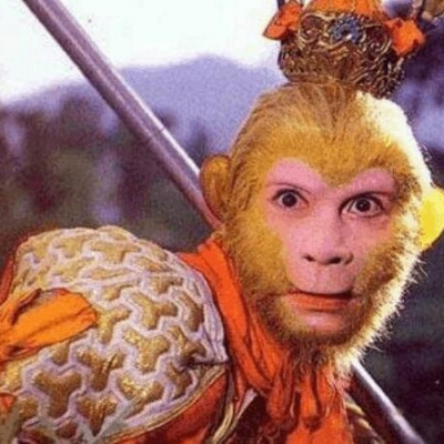 Monkey King Is God In Chinese Idea