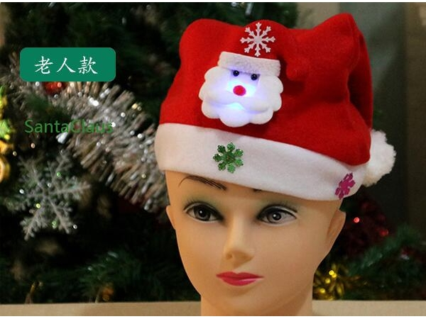 Santa Hat with Santa Claus Or Other Cartoon Version For Adult