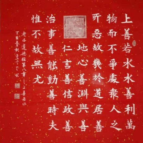 Lu Wentian's calligraphy works