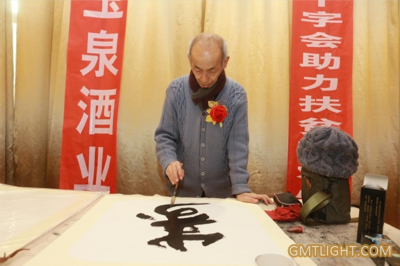 chinese calligraphy is a silent music