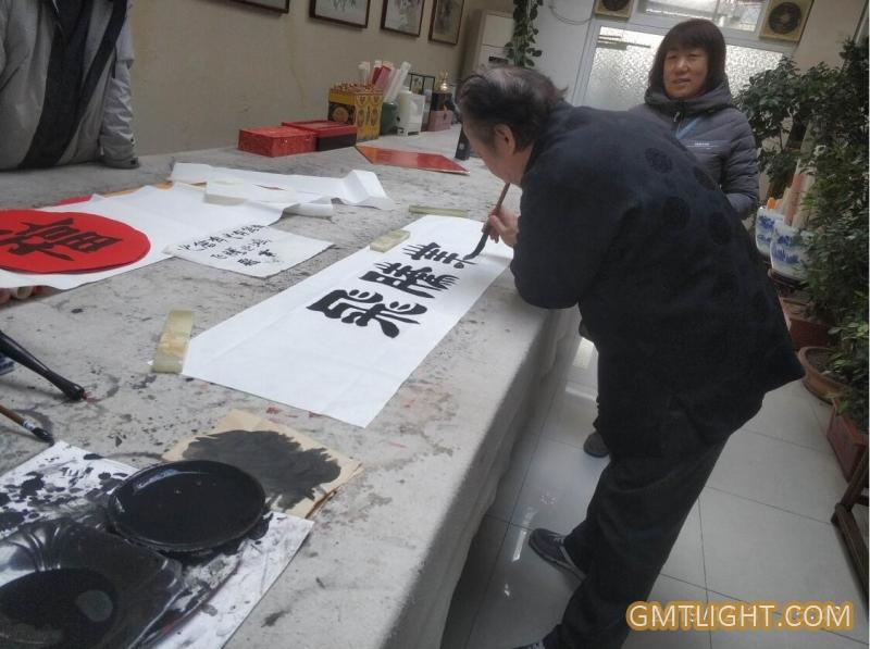 famous calligrapher