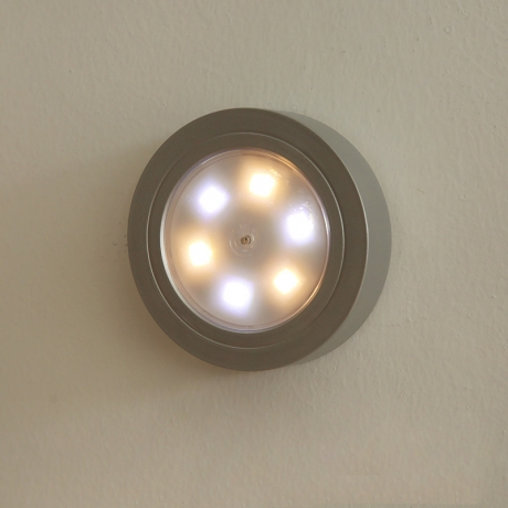 Home Cabinet Light
