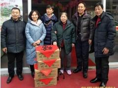 Gmtlight visited the elderly In one Beijing Nursing Home