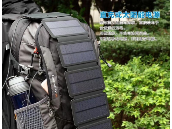 Outdoor backpack mobile solar foldable charger