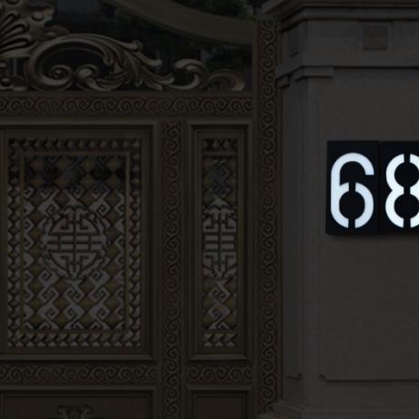 Solar lighting house number