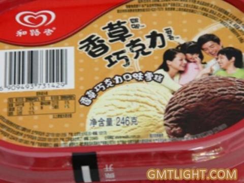 Wall's is already a representative culture of ice cream