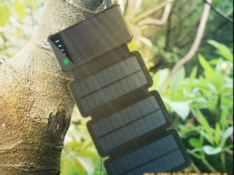 What is a solar charger?