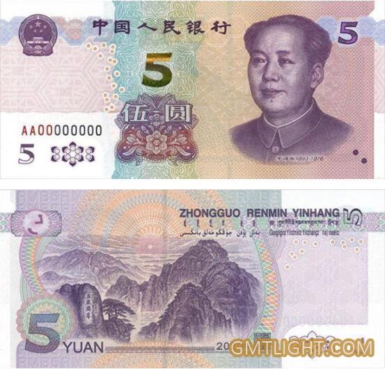 """为什么人民币上""""伍圆""""不写""""五元""""?"""
