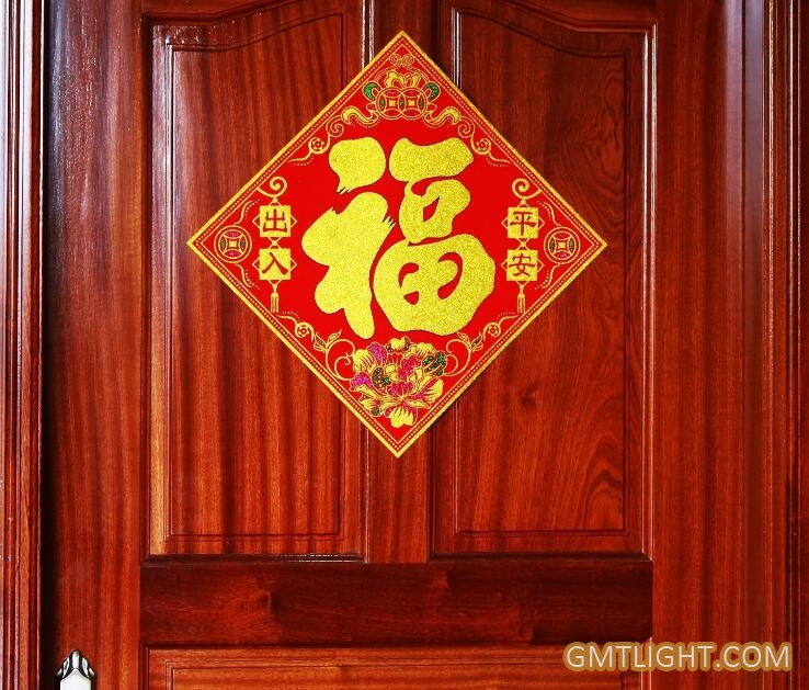 chinese lucky word sticker fu