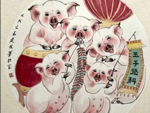 Twelve zodiac animal table, Check your zodiac