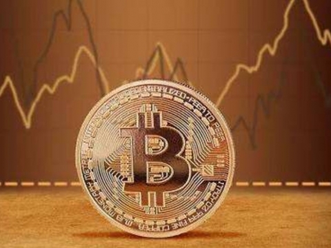 How much is a bitcoin?