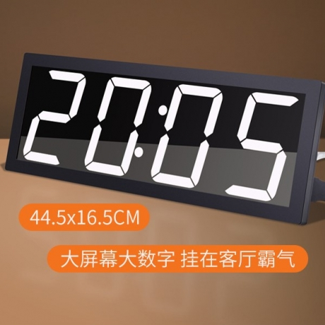 Multifunctional intelligent electronic clock with 100 colors night light