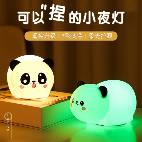 Panda shaped silicone night light for bedroom