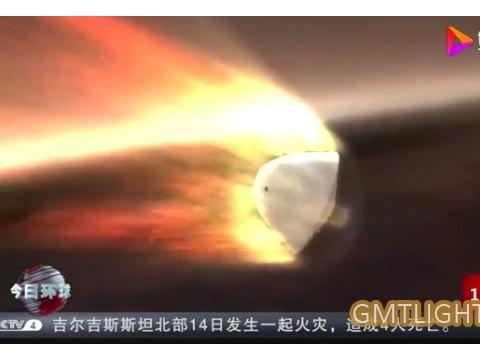"Mars: China Mars Rover ""Zhurong"" is coming!!!"