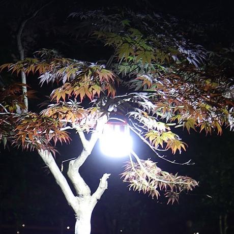 Multifunctional solar energy outdoor hanging lamp