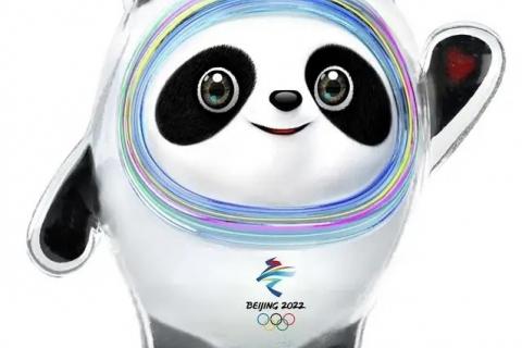 北京2022年冬奥会的吉祥物是什么?
