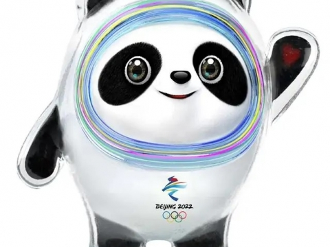 What is the mascot of Beijing 2022 Winter Olympic Games?