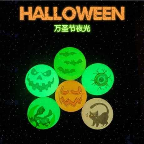 Halloween style solid bouncing ball with high elasticity