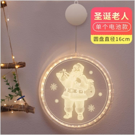 Christmas decorative acrylic lamp that can be hung everywhere
